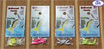 larva style jig head yellowtail candy